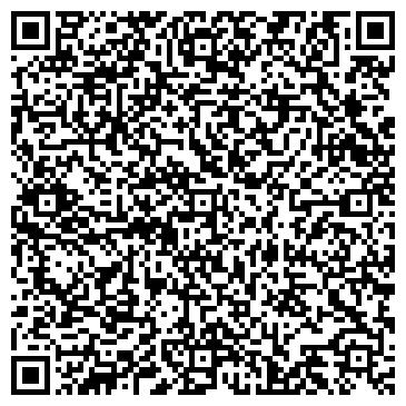 QR-код с контактной информацией организации FORD MOTOR COMPANY ЗАВОД