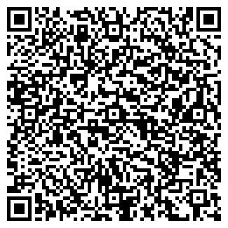 QR-код с контактной информацией организации CRAMO