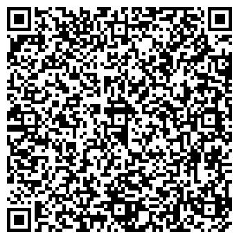 QR-код с контактной информацией организации КОМБИНАТ ЖБИ № 211