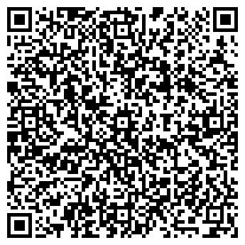 QR-код с контактной информацией организации КАРКАС ФИРМА, ООО