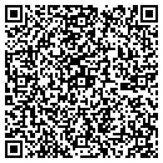 QR-код с контактной информацией организации КУБИ, ООО