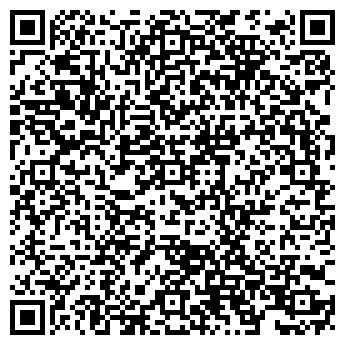 QR-код с контактной информацией организации ВСЕВОЛОЖСК СТО