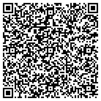 QR-код с контактной информацией организации АВАС, ООО