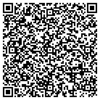 QR-код с контактной информацией организации АДВОКАТСКИЙ КАБИНЕТ