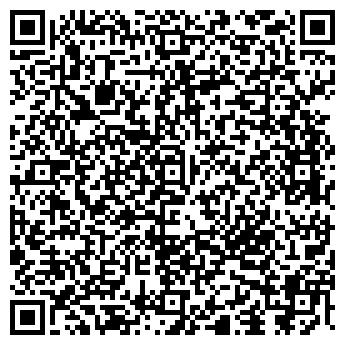 QR-код с контактной информацией организации МИГИС АГЗС, ООО