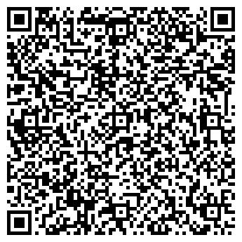 QR-код с контактной информацией организации УЛЬТРАМЕД