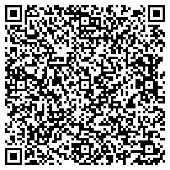 QR-код с контактной информацией организации МАКСИДЕНТ, ООО