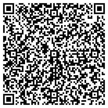 QR-код с контактной информацией организации ООО ТАМАРА ФИРМА