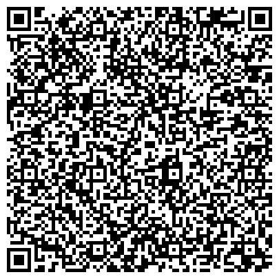 QR-код с контактной информацией организации МЕДИКО-СОЦИАЛЬНАЯ ЭКСПЕРТИЗА ЛЕНОБЛАСТИ ГЛАВНОЕ БЮРО ФИЛИАЛ № 3