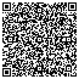 QR-код с контактной информацией организации КОРО, ООО