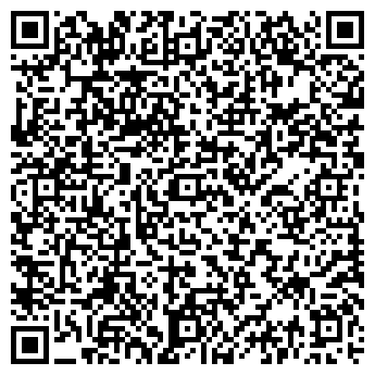 QR-код с контактной информацией организации ПРАЙМЕР ПЛЮС