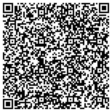 QR-код с контактной информацией организации РЕСО-МЕД СМК ООО СЕВЕРО-ЗАПАДНЫЙ ФИЛИАЛ ВСЕВОЛОЖСКОЕ ОТДЕЛЕНИЕ