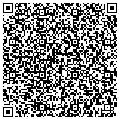 QR-код с контактной информацией организации РОСГОССТРАХ-СЕВЕРО-ЗАПАД АГЕНТСТВО СЕВЕРНОЕ КУЗЬМОЛОВСКИЙ ОТДЕЛ