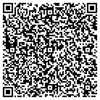 QR-код с контактной информацией организации ВАСКЕЛОВСКИЙ ПАРКЛЕСХОЗ