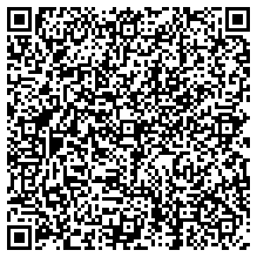 """QR-код с контактной информацией организации ООО """"Аргос"""""""