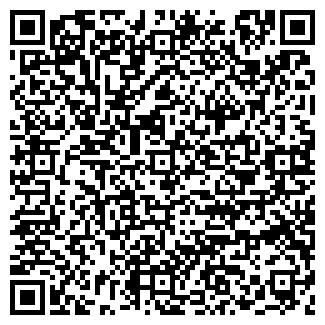 QR-код с контактной информацией организации ЖЕНЕВЬЕВА