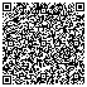QR-код с контактной информацией организации ЛЕРА, ООО