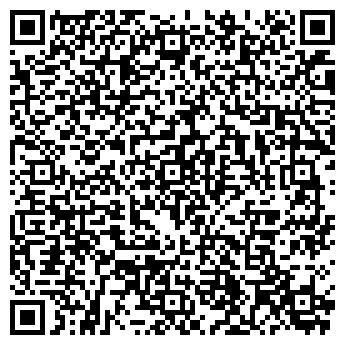 QR-код с контактной информацией организации ПИРОЖКОВАЯ