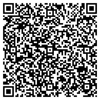 QR-код с контактной информацией организации АТЛАС ФГУ