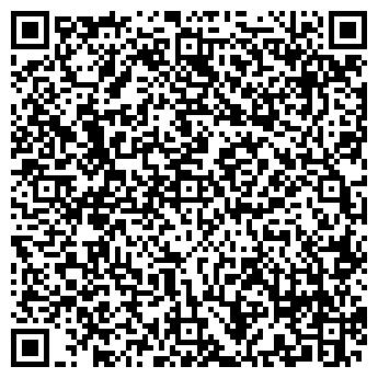 QR-код с контактной информацией организации БЕЛОЕ СОЛНЦЕ ЧАЙХАНА