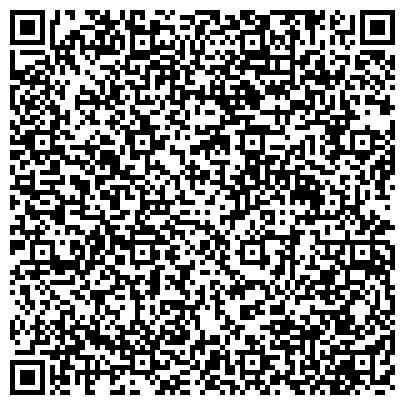 QR-код с контактной информацией организации ЦЕНТР СОЦИАЛЬНОГО ОБСЛУЖИВАНИЯ НАСЕЛЕНИЯ ВСЕВОЛОЖСКОГО РАЙОНА ПОС. РОМАНОВКА