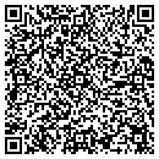 QR-код с контактной информацией организации КОВАЛЕВСКОЕ