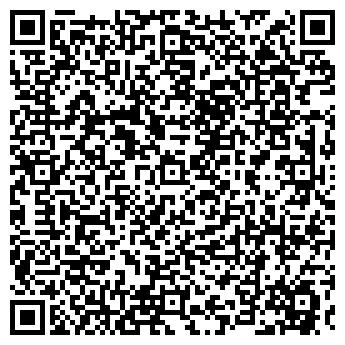 QR-код с контактной информацией организации БРИГАДИР ПЛЮС, ООО
