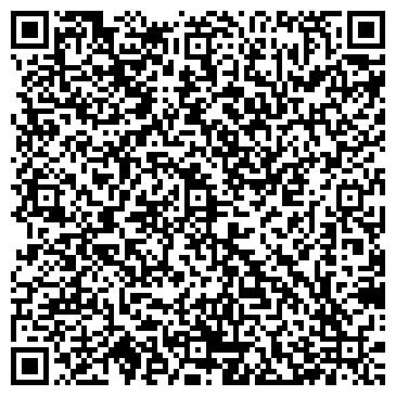 QR-код с контактной информацией организации ВУКТЫЛЬСКАЯ РАЙОННАЯ ТИПОГРАФИЯ, ГУ