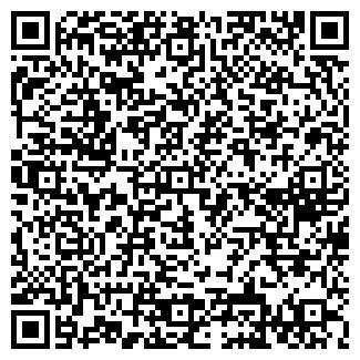 QR-код с контактной информацией организации ДУТОВОЛЕС ФИЛИАЛ