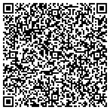 QR-код с контактной информацией организации МБОУ «Комплексная детско-юношеская спортивная школа»