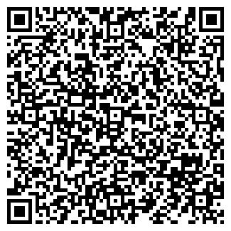 QR-код с контактной информацией организации АСК-МЕД СМК, ЗАО
