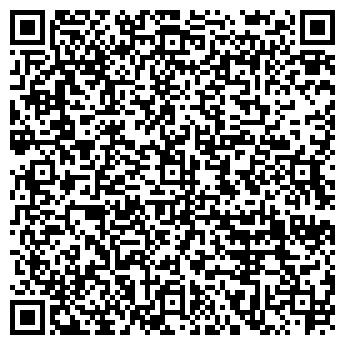 QR-код с контактной информацией организации ДВАДЦАТЬ ПЕРВЫЙ ВЕК