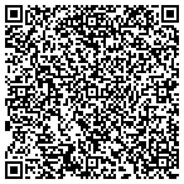 QR-код с контактной информацией организации КРИСТАЛЛ СЕРВИС ООО ПУНКТ ПРИЕМА