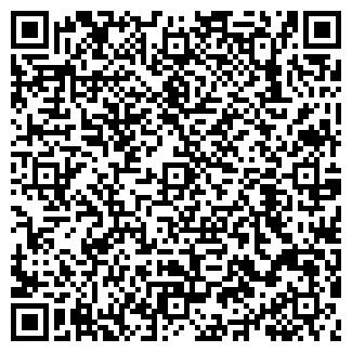 QR-код с контактной информацией организации АУДИО-ВИДЕО