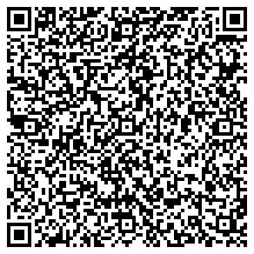 QR-код с контактной информацией организации КРИСТАЛЛ СЕРВИС ООО ФАБРИКА-ПРАЧЕЧНАЯ