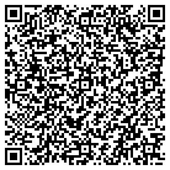 QR-код с контактной информацией организации ЛИТКОМ, ООО
