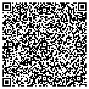 QR-код с контактной информацией организации СТО-9