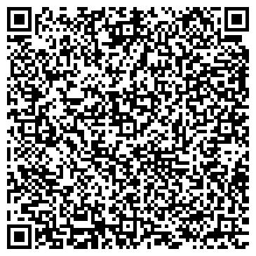 QR-код с контактной информацией организации ЧАЙКА УЧЕБНО-СТУДЕНЧЕСКИЙ ЛАГЕРЬ