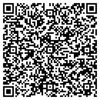 QR-код с контактной информацией организации ЭКОПАРТНЕР