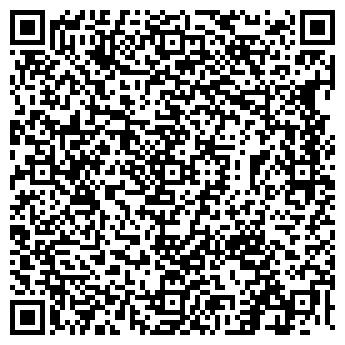 QR-код с контактной информацией организации УЛИЦА ГОБЕЛЕНОВ