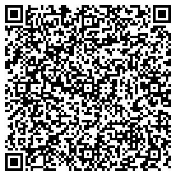 QR-код с контактной информацией организации АРРИВА, ООО