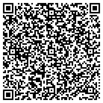 QR-код с контактной информацией организации БАШМАЧНИКОФФ