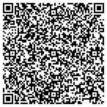 QR-код с контактной информацией организации ВОДНЫХ КОММУНИКАЦИЙ УНИВЕРСИТЕТ ФИЛИАЛ