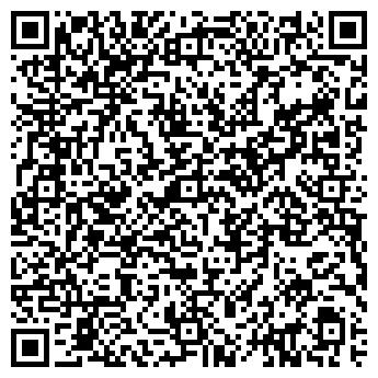 QR-код с контактной информацией организации ОПТИКА-ВЫБОР