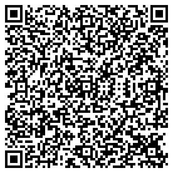 QR-код с контактной информацией организации ГАЛАТЕЯ САЛОН