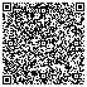 QR-код с контактной информацией организации СТЕКЛО НА ВЫРЕЗ