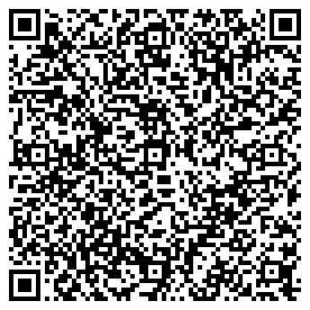 QR-код с контактной информацией организации РЕГИОН 47, ООО