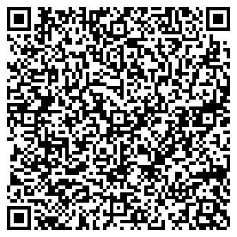 QR-код с контактной информацией организации МЕРКОР, ООО