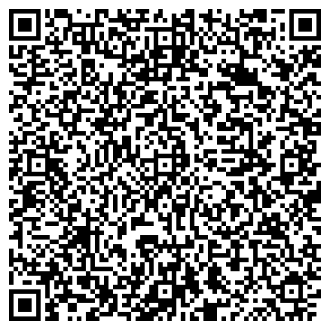 QR-код с контактной информацией организации ПОС. КОНДРАТЬЕВО УЧАСТКОВАЯ БОЛЬНИЦА