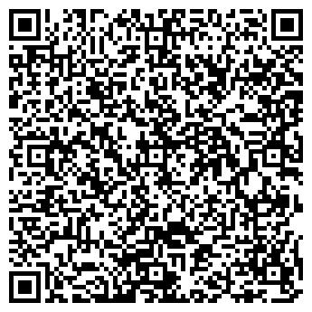 QR-код с контактной информацией организации МОБИЛЬНЫЙ СТАНДАРТ